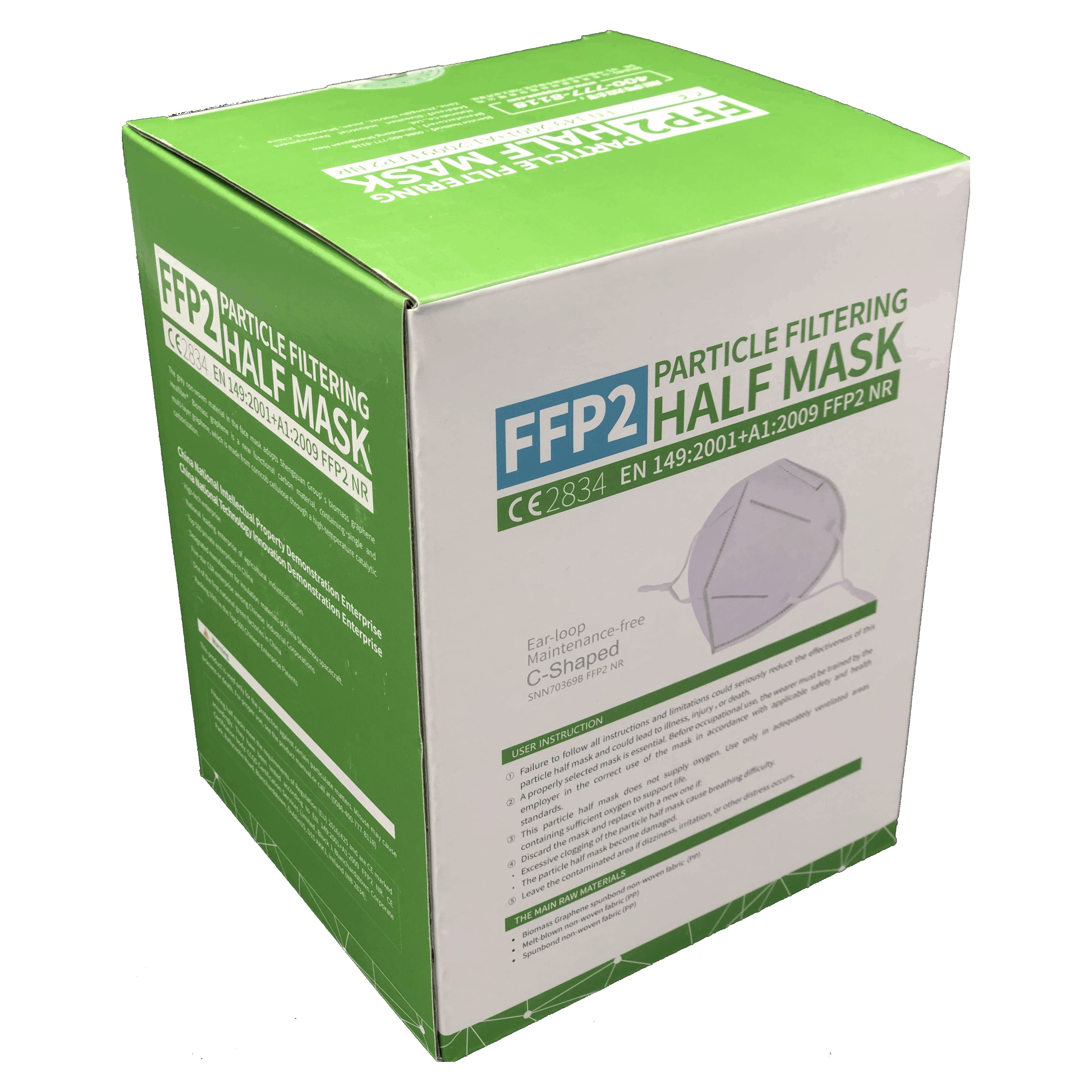 FFP 2 Maske Shengquan Atemschutz-Maske Mundschutz Nasenschutz zertifiziert